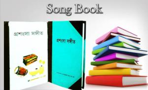 Song-Book-1-300x182